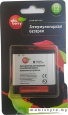 Аккумулятор для телефона Aksberry EB575152LU (совместим с Samsung EB575152LU)