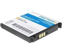 Аккумулятор для телефона Craftmann C1.01.218 (совместим с Samsung AB563840CE)