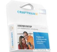 Аккумулятор для телефона Craftmann C1.01.445 (совместим с Sony Ericsson BST-38)