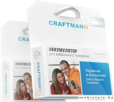 Аккумулятор для телефона Craftmann C1.02.1043 (совместим с Meizu BT68)