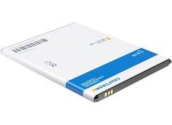 Аккумулятор для телефона Craftmann C1.02.450 (совместим с Lenovo BL217)
