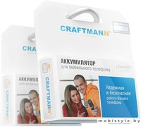 Аккумулятор для телефона Craftmann C1.02.549 (совместим с Sony Xperia AGPB016-A001)