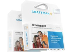 Аккумулятор для телефона Craftmann C1.02.587 (совместим с Xiaomi BN30)