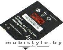 Аккумулятор для телефона Fly BL9200