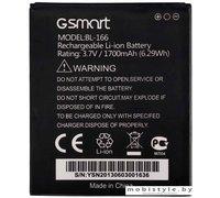 Аккумулятор для телефона Gigabyte GSmart M1 Maya