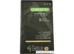 Аккумулятор для телефона Gelius Pro (совместим с Nokia BL-4UL)