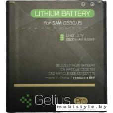 Аккумулятор для телефона Gelius Pro (совместим с Samsung EB-BG530BBC)