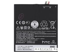 Аккумулятор для телефона HTC B0PF6100
