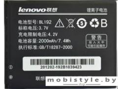 Аккумулятор для телефона Lenovo BL192