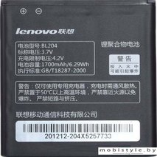 Аккумулятор для телефона Lenovo BL204