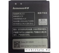 Аккумулятор для телефона Lenovo BL213