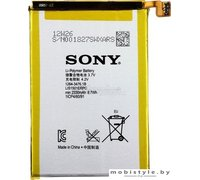 Аккумулятор для телефона Sony Xperia ZL (LIS1501ERPC)