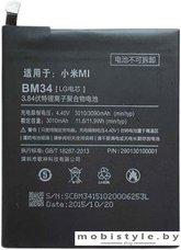 Аккумулятор для телефона Xiaomi BM34