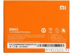 Аккумулятор для телефона Xiaomi BM45