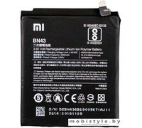 Аккумулятор для телефона Xiaomi BN43