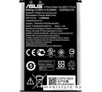 Аккумулятор для телефона ASUS C11P1428