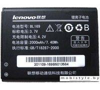 Аккумулятор для телефона Lenovo BL169