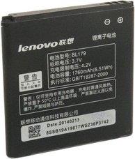 Аккумулятор для телефона Lenovo BL179
