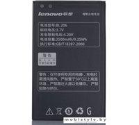 Аккумулятор для телефона Lenovo BL206