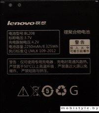 Аккумулятор для телефона Lenovo BL208
