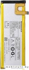Аккумулятор для телефона Lenovo BL215