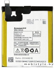 Аккумулятор для телефона Lenovo BL220