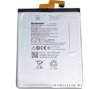 Аккумулятор для телефона Lenovo BL223