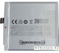 Аккумулятор для телефона MEIZU MX5