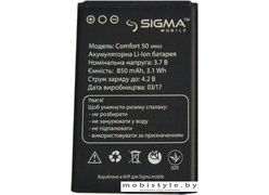 Аккумулятор для телефона Sigma Comfort 50 Mini3