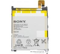 Аккумулятор для телефона Sony Xperia Z Ultra [LIS1520ERPC]