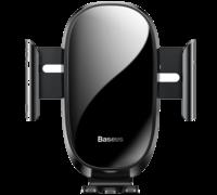 Автомобильный держатель Baseus Smart Car Mount Cell черный