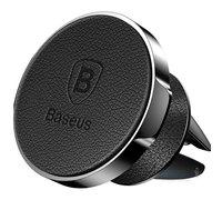 Крепление Baseus Small Ears Magnetic Bracket