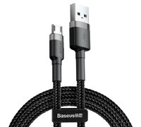 Кабель Baseus cafule Cable USB For Micro 2A 3m серый+черный
