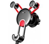 Автомобильный держатель Baseus YY Car Mount для iPhone красный