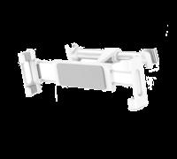 Автомобильный держатель Baseus Back Seat Car Mount Holder белый