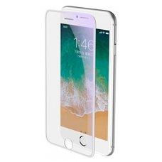 Защитное стекло Baseus Full-screen Curved для iPhone 6/6S/7/8 Plus белый