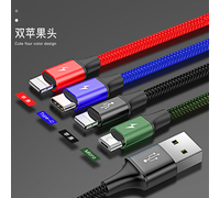Кабель для iPod, iPhone, iPad Baseus 4-in-1 Output USB