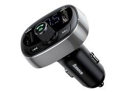 Автомобильное зарядное устройство Baseus MP3 Charger темно-серебристый