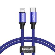 Кабель Baseus Yiven Series Type-C для Lightning Cable 2A 1m синий