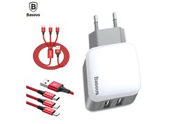 Baseus Letour Dual U Charger 3 в 1 cable(Apple+Micro+Type-C)