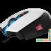 Игровая мышь Corsair M65 Pro RGB (белый, восстановленная)