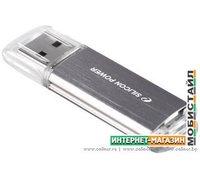 USB Flash Silicon-Power Ultima II I-Series Silver 64 Гб (SP064GBUF2M01V1S)