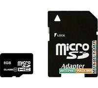 Карта памяти Smart Buy microSDHC (Class 10) 8 Гб + SD адаптер (SB8GBSDCL10-01)