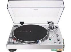 Виниловый проигрыватель Audio-Technica AT-LP120XUSB-SV