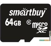 Карта памяти Smart Buy microSDXC SB64GBSDCL10-00LE 64GB