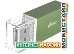 Карт-ридер Ritmix CR-2042 (зеленый)