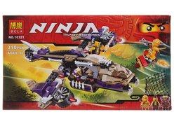 Конструктор Bela Ninja (Ниндзя) 10321 Атака вертолета Анакондрай 310 дет
