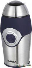 Кофемолка Marta MT-2167 (синий сапфир)
