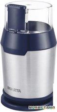 Кофемолка Marta MT-2168 (темный топаз)