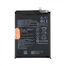 Аккумулятор для телефона Huawei HB486486ECW (оригинал)